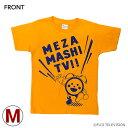 めざましテレビ めざましくんTシャツ オレンジ Mサイズ