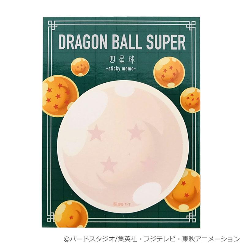 【フジテレビ限定】 ドラゴンボール超 付箋 四星球