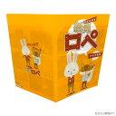 紙兎ロペ WポケットクリアファイルC オレンジ/A4
