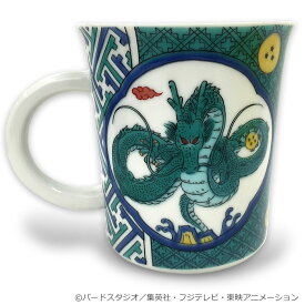 アニメ 公式グッズ ドラゴンボール 九谷焼マグカップ 開運七龍珠図