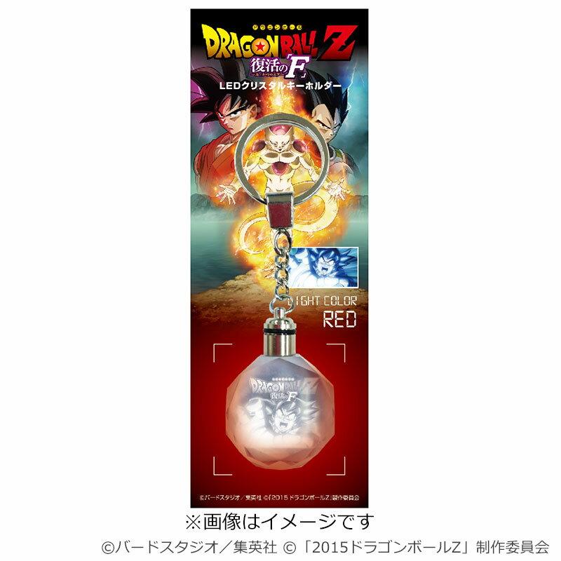 映画 アニメ オフィシャルグッズ ドラゴンボールZ 復活のF LEDクリスタルキーホルダー(悟空) 赤