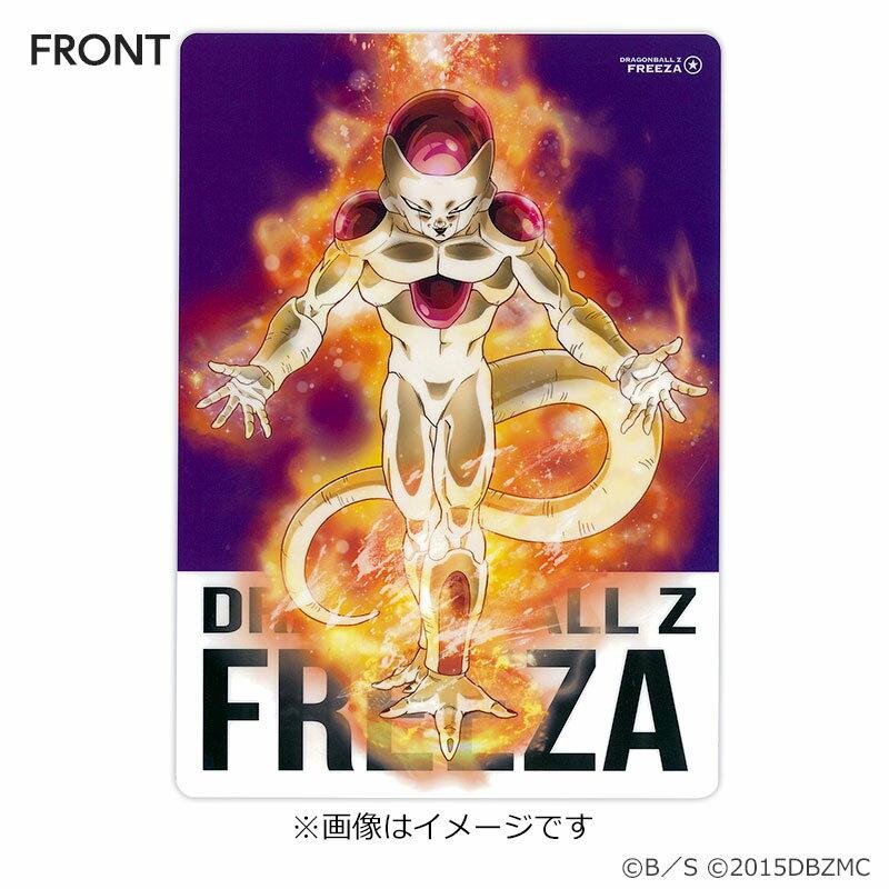 映画 オフィシャルグッズ 【フジテレビ限定】ドラゴンボールZ 復活のF 下敷き フリーザ