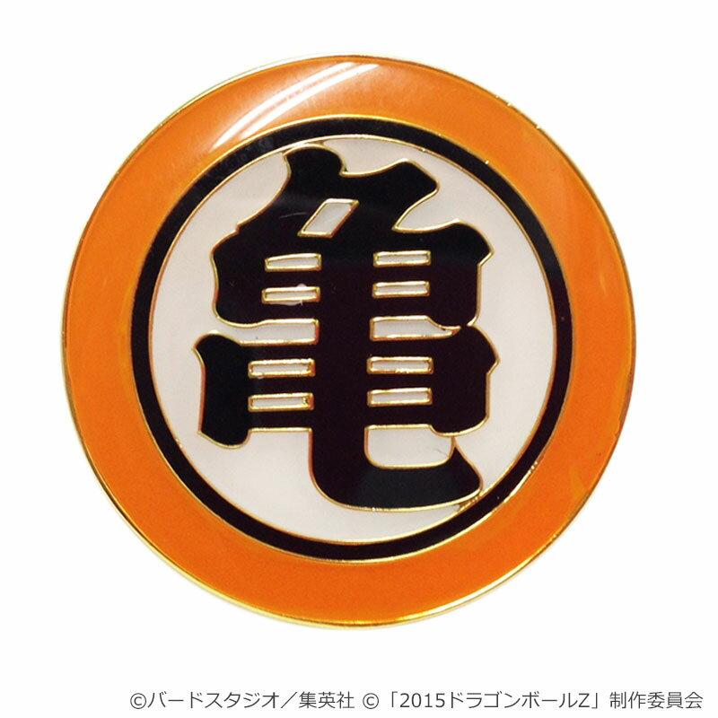 映画 オフィシャルグッズ 【フジテレビ限定】ドラゴンボールZ 復活のF カラーマークピンズ 亀仙流