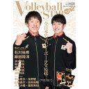 [書籍]Volleyball STAR2(バレーボール・スター2)