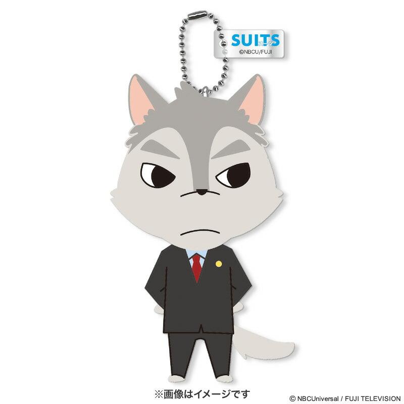 SUITS/スーツ マスコット(狼)
