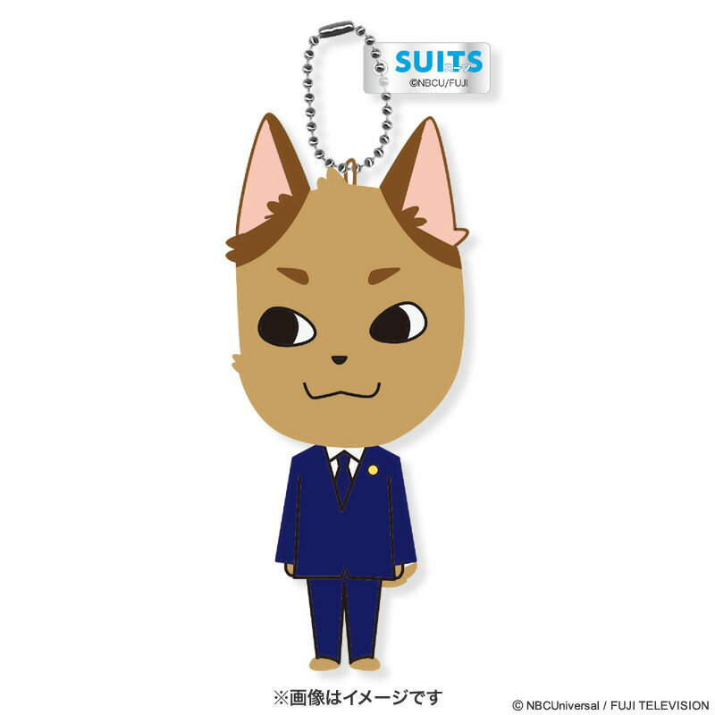 SUITS/スーツ マスコット(犬)