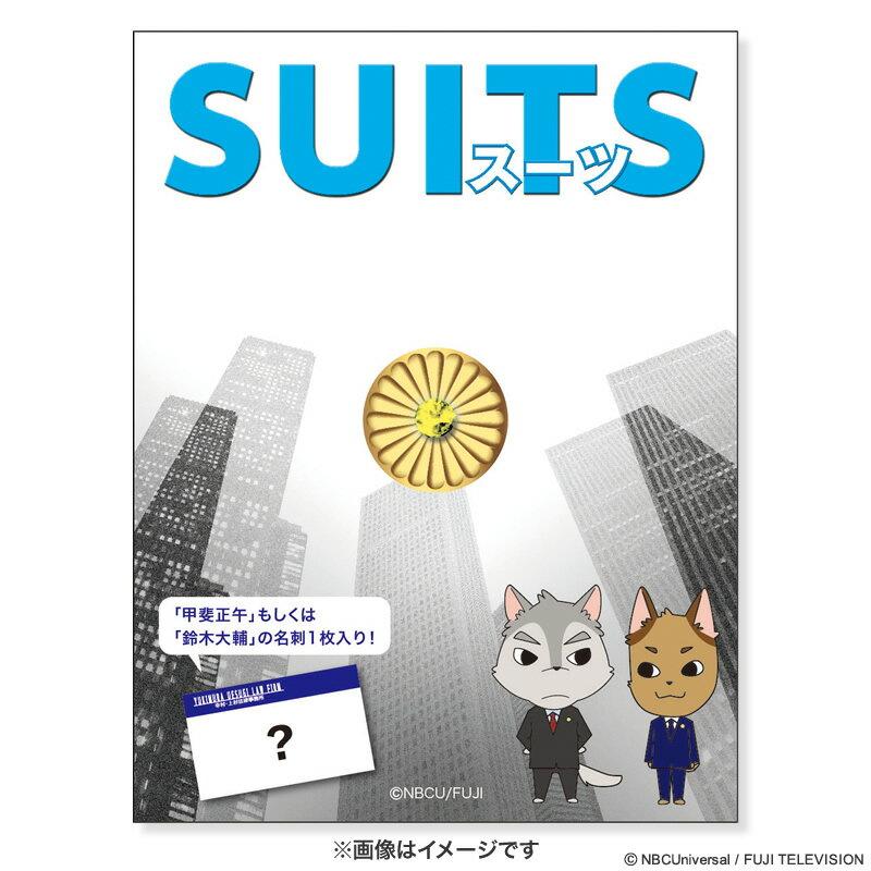 SUITS/スーツ 弁護士風バッジ