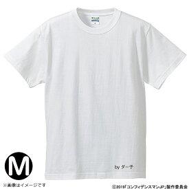 コンフィデンスマンJP ロマンス編 T-シャツ Mサイズ