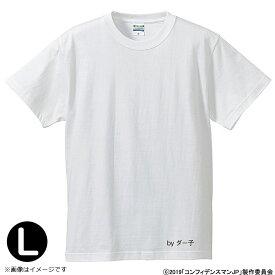 コンフィデンスマンJP ロマンス編 T-シャツ Lサイズ