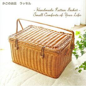 ラッセル 収納ボックス No.569 買い物かご エコバック ピクニックバスケット 良質ラタン 容量約12L インドネシアラタン 籐かごバスケット