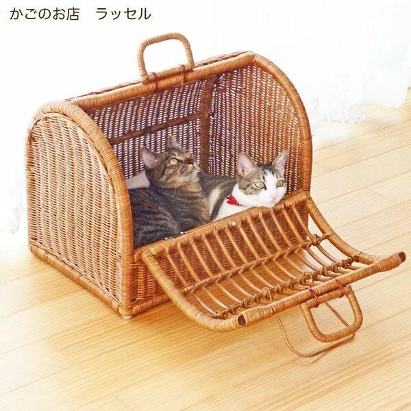 【かごのお店ラッセル】ペットキャリー 猫雑貨 うさぎキャリー ラタンバスケット Lサイズ 1011