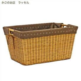 ラッセル No.257 刺子BR 芒草布付きバスケット