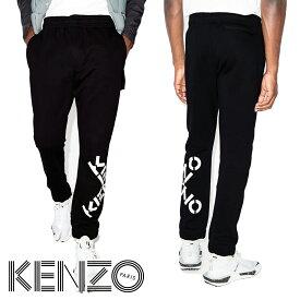 1 KENZO ケンゾー FA65PA7124MS ブラック Sport Big X ロゴ プリント スウェットパンツ ジョガーパンツ