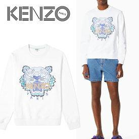 9 KENZO ケンゾー FA55SW1344U9 ホワイト タイガー刺繍 スウェット/トレーナー