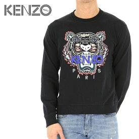 5 KENZO ケンゾー F865SW0014XA タイガー刺繍 スウェット/トレーナー
