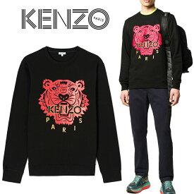 7 KENZO ケンゾー FA55SW1264Z5 タイガー刺繍 スウェット/トレーナー