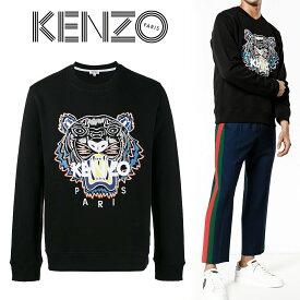22 KENZO ケンゾー F765SW0014XP タイガー刺繍 スウェット トレーナー