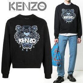 26 KENZO ケンゾー FB55SW1104XA タイガー刺繍 スウェット トレーナー