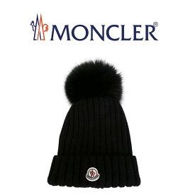 13 MONCLER モンクレール フォックスファー付き ボンボンニットキャップ 0021900 03510