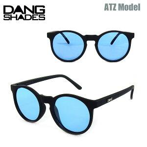 サングラス ダン・シェイディーズ ATZ DANG SHADES ATZ SUNGLASS エーティーゼット ブルー ポラライズ 偏光レンズ ラウンド フレーム ブラック メンズ レディース おしゃれ サングラスブランド vidg004