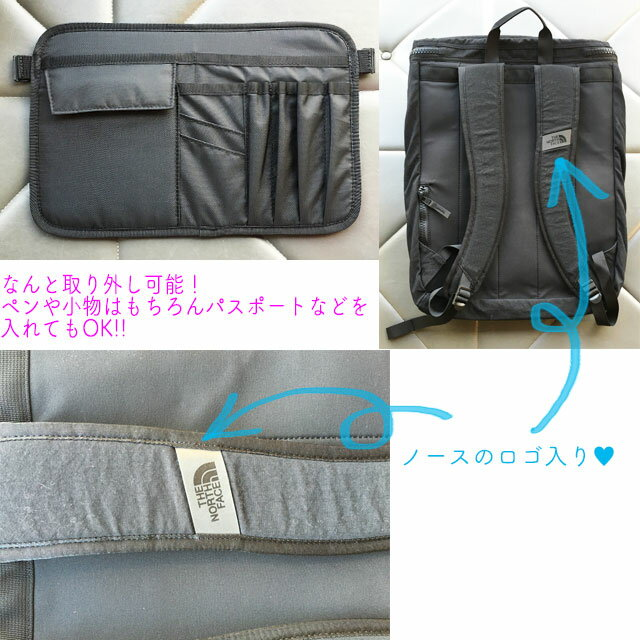 16fw nf93 3?fitin=330 330 masa nagoya rakuten global market the north face journeys fuse box The Class the Fuse Box at couponss.co