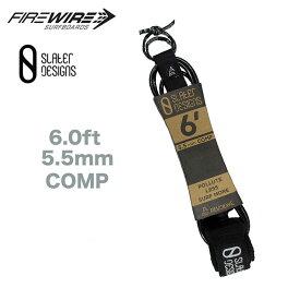 ファイヤーワイヤー サーフボード リーシュコード スレーターデザイン 6.0フィート 5.5ミリ コンプ FIREWIRE SLATER DESIGNS Leash 6.0ft 5.5mm COMP