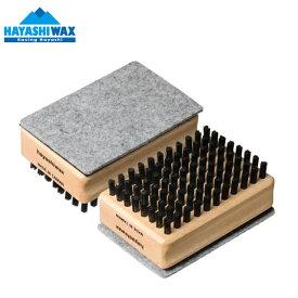 ハヤシワックス HAYASHIWAX 携帯用ブラシ ワックス用ブラシ ナイロンフェルト付きブラシ