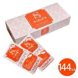 コンドーム 業務用 Sサイズ 144個入 大容量 避妊具 小さいサイズ ゴム スキン condom 業務用コンドーム