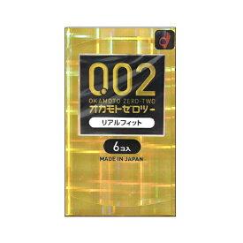 オカモト ゼロツーリアルフィット 6個入 コンドーム 0.02