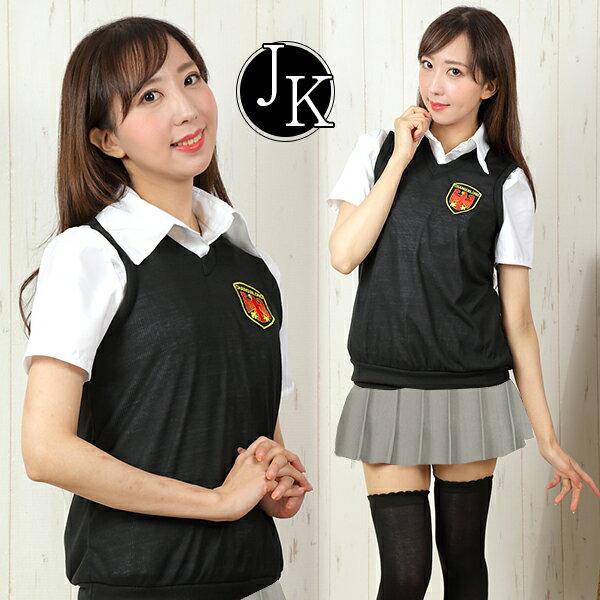 コスプレ 女子高生 制服 大きいサイズ JK スカート 制服コスプレ 衣装 スクール 定番 チェック柄 プリーツスカート 3点セット ニットベスト セーラー S/M/L/2L/3L 1808point 1901mara