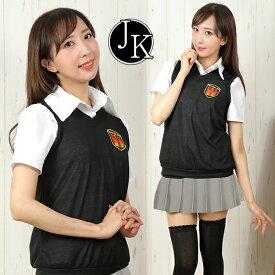 5f5a72d77ceda コスプレ 女子高生 制服 大きいサイズ JK スカート 制服コスプレ 衣装 スクール 定番 チェック柄 プリーツ