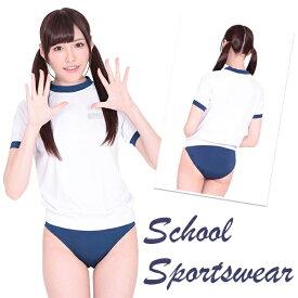 コスプレ いちにの 体操着(たいそうぎ) KA0003NB コスプレ 体操服 半袖 ブルマ コスチューム 紺 衣装 ninkicos 仮装
