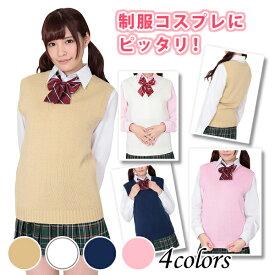 コスプレ セーラー服 制服 学生服 しんぷる is ベスト