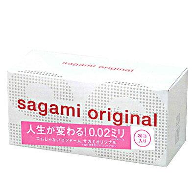 コンドーム/サガミオリジナル 20コ入 【サガミオリジナル】 サガミオリジナル002 避妊具 002 0.02 相模