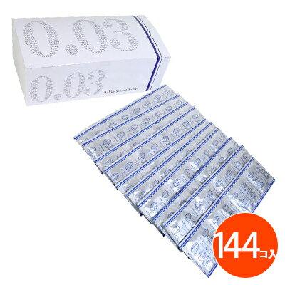 極ウス0.03 (144個入り) コンドーム ゴム 薄い 業務用
