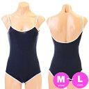 コスプレ 紺のスクール水着 女性用 コスプレ 衣装 コスチューム コスプレ衣装 スクール水着 M L XL 大きめ