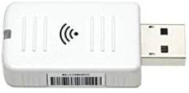 エプソン プロジェクター無線LANユニット ELPAP07