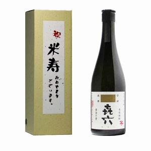 米寿祝に 芋焼酎 きろく (百年の孤独 製造蔵)ギフト 送料無料 おめでとうございます BOX入 25度 720ml喜六