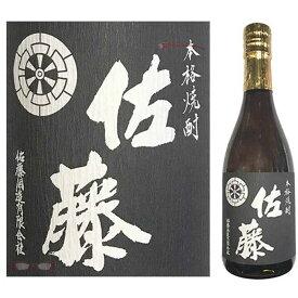 佐藤 黒 黒麹 芋焼酎 25度 720ml
