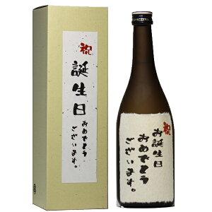 誕生日プレゼント ギフト 芋焼酎 黒麹 和紙ラベル 720ml 送料無料