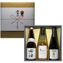 イチローズモルト 白+田酒 特別純米+きろく 芋焼酎 3本セット