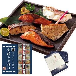 白井市ふるさと産品認定商品 梨粕みそ漬け 西京焼き ギフト プレゼント 銀だら 金目鯛 さば 銀鮭 いか クール送料込み