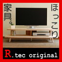 【送料無料/日本製/無垢材】 HANE TV Board 130 ハネ テレビボード 九州産杉 テレビ台 ローボード TV台 TVボード AVラ…