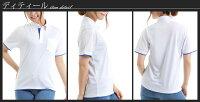 ポロシャツレディース(大きめサイズ対応)【重ね着風レイヤード/UVカット/ドライメッシュ(吸水速乾)】ボタンダウンポロシャツ白をはじめ人気色8色男女兼用RTM-select00315-AYB_06