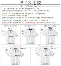 ポロシャツレディース(大きめサイズ対応)【重ね着風レイヤード/UVカット/ドライメッシュ(吸水速乾)】ボタンダウンポロシャツ白をはじめ人気色8色男女兼用RTM-select00315-AYB_07
