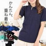 ポロシャツレディース半袖01