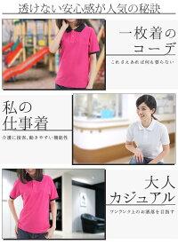 ポロシャツレディース半袖無地半そでビズポロクールビズファッション紫外線カットUVカット04
