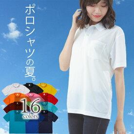 ポロシャツ レディース(大きめサイズ対応) 半袖 薄手 涼しいドライ さらさら吸水速乾 スポーツ クールビズにもぴったり UVカット ポロ 計12色 レディス メンズ 男女兼用タイプ RTM-select 5912-01