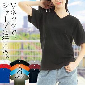 vネックtシャツ 厚手 無地 レディース 半袖Tシャツ やわらか綿100% Vネック 透けない 白 黒 ネイビー スポーツ ビジネスインナー ルームウェア パジャマにいいね ブイネックカットソー コットン100% 敏感肌 vネックTシャツ 綿シャツ Vネックシャツ vネックレディース 00108