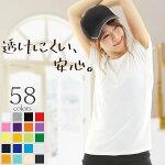 透けないTシャツレディース半袖かわいいTシャツ白01